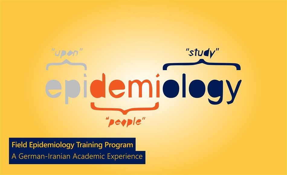 Field Epidemiology Training Program 2018