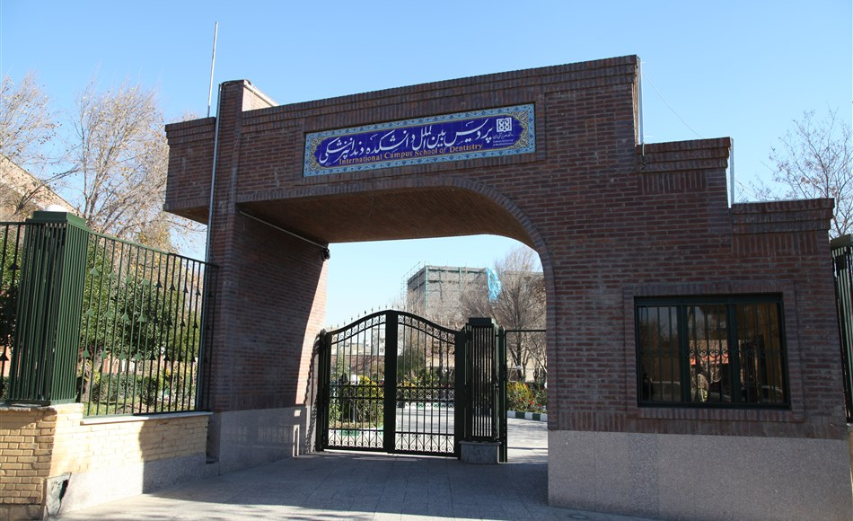 International Campus, School of Dentistry