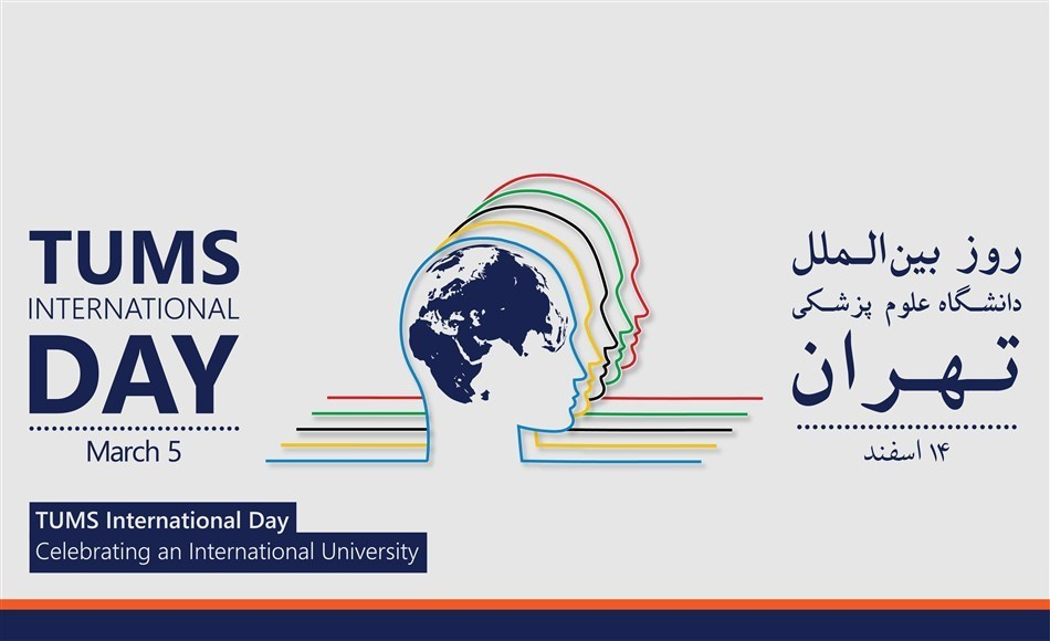 TUMS International Day 2018