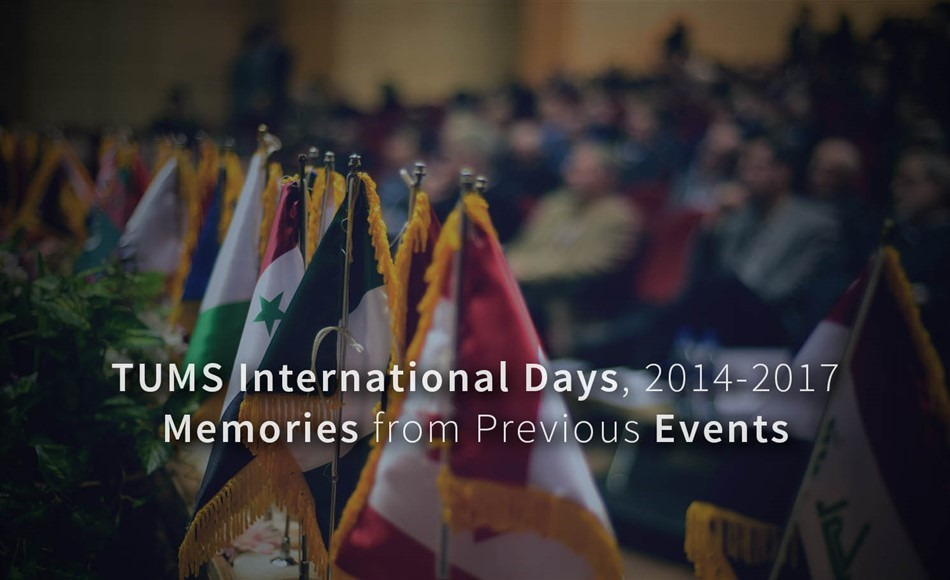 TUMS International Days 2014 - 2017