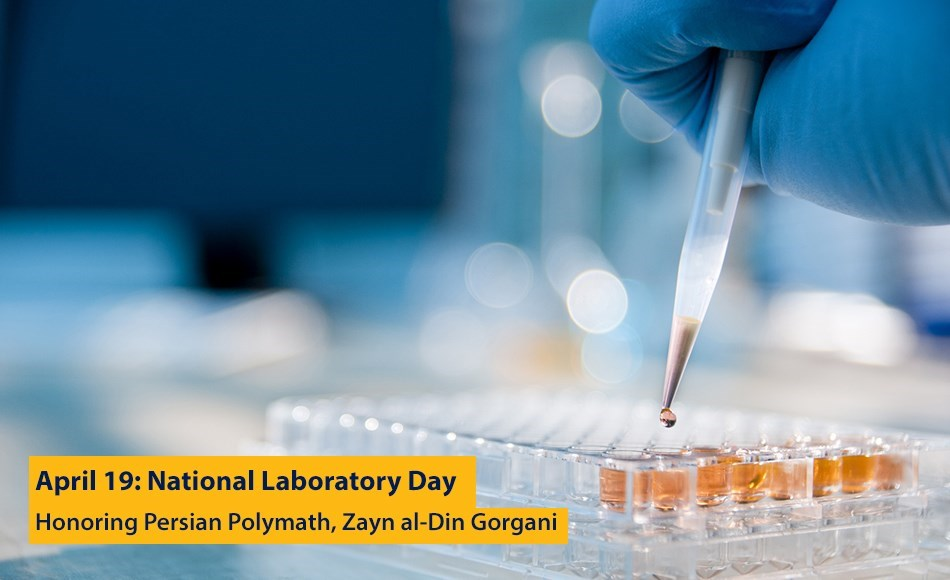 National Laboratory Day