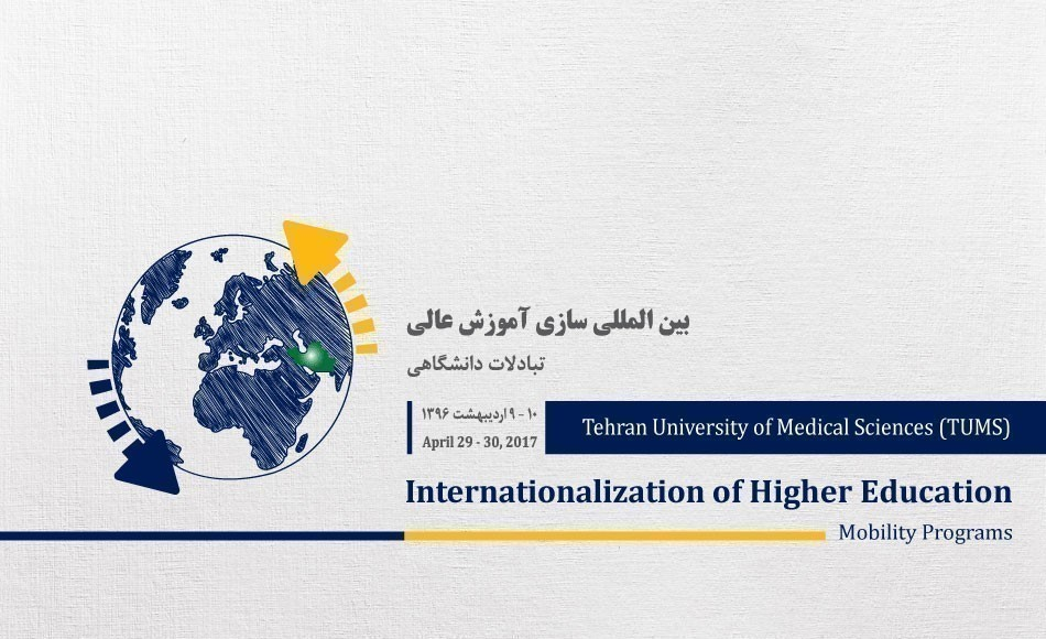 Internationalization of Higher Education Seminar