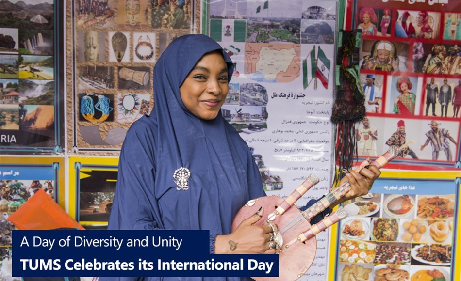 TUMS Celebrates its 2018 International Day