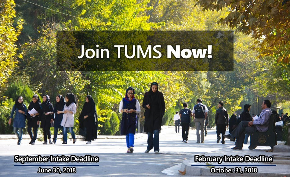 Join TUMS Now!