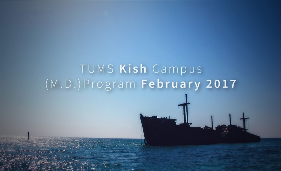 February 2017 Doctor of Medicine (M.D.) Program in