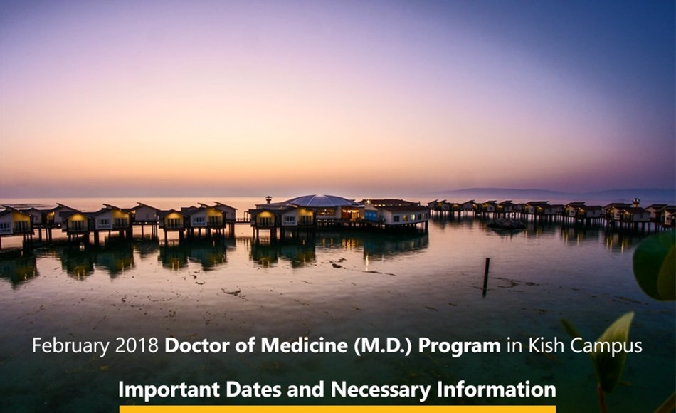 February 2018 Doctor of Medicine (M.D.) Program