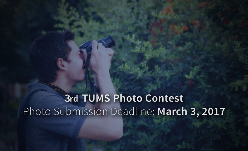 3rd TUMS Students Photo Contest