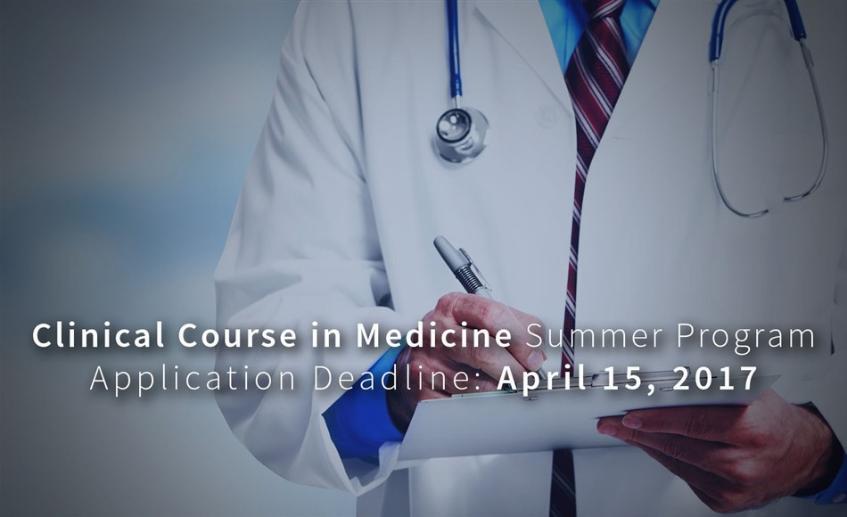 Clinical Course in Medicine Summer Program