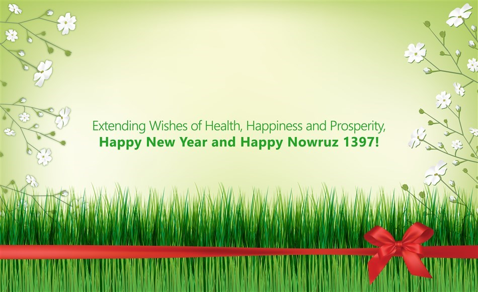 Happy New Year and Happy Nowruz 1397!