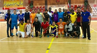 A futsal competition