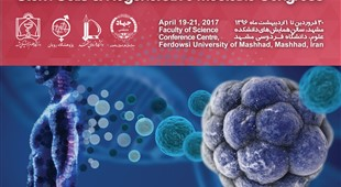 3rd National & 2nd International Stem Cells & Regeneration Medicine Congress