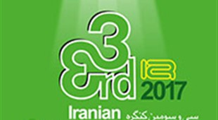 33rd Iranian Congress of Radiology as the ICR President