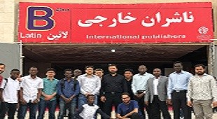 Visit of International students of TUMS from 31st Tehran International Book Fair