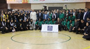 The First International Students' Sports Olympiad of the Consortium of the Five High Ranking Iranian Universities Has Started