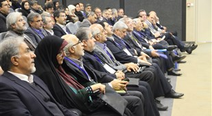 Sharif hosted the 2nd seminar on Internationalization of Higher Education