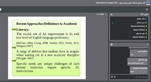 Fourth Applied Linguistics Webinar Session Held at TUMS