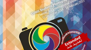 TUMS Students Photography Contest