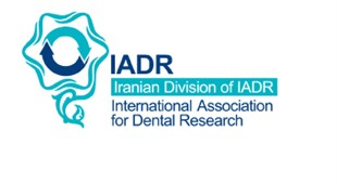 The 11th Annual Meeting of Iranian Division of IADR