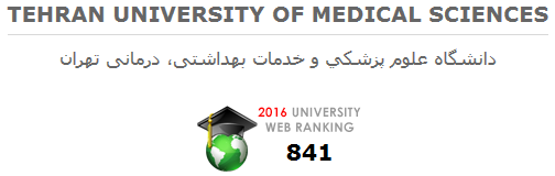How do you find a directory of accredited universities?