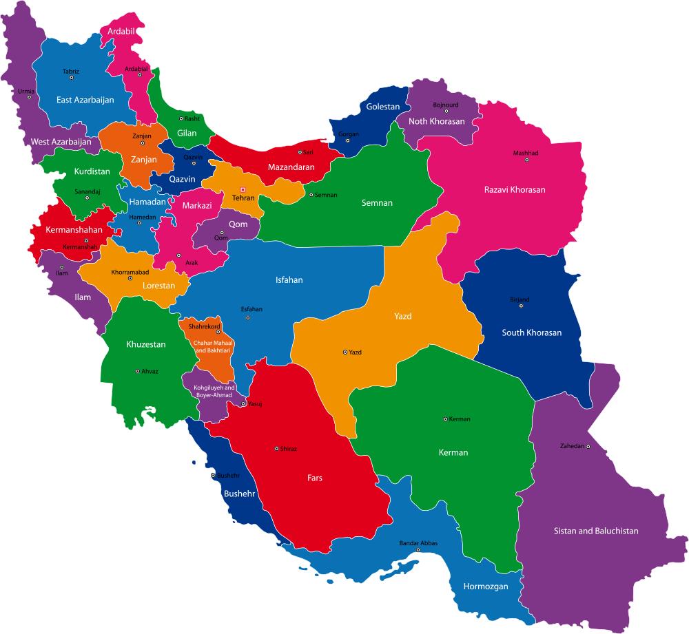 UNESCO World Heritage Sites in Iran Iran