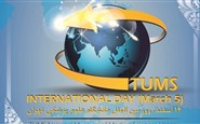 TUMS International Day, March 5, 2014