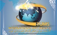 TUMS International Students